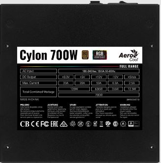 Блок питания Aerocool ATX 700W CYLON 700 80+ (24+4+4pin) 120mm fan color 5xSATA RTL - фото