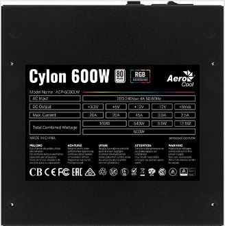 Блок питания Aerocool ATX 600W CYLON 600 80+ (24+4+4pin) 120mm fan color 5xSATA RTL - фото